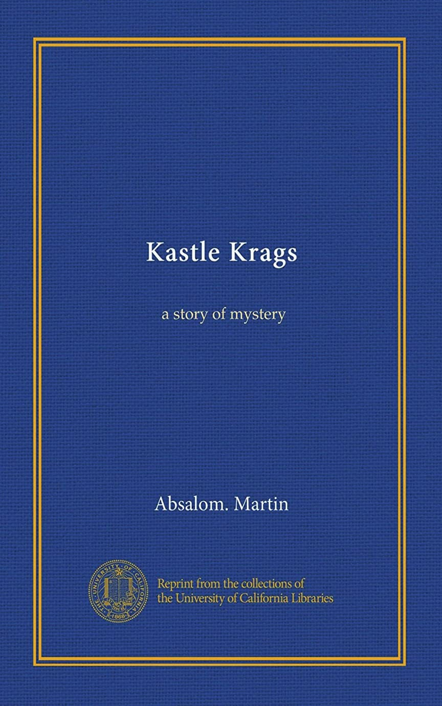 寮風邪をひくアルカトラズ島Kastle Krags: a story of mystery