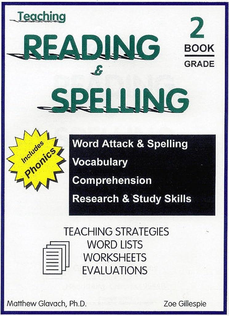 素晴らしさ深い幽霊Teaching Reading and Spelling, Book 2 (English Edition)