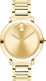 Movado Womens' Gold Dial Ionic Light Gold 2 Plated Steel Watch - 3600648