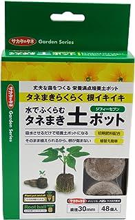 サカタのタネ タネまき土 ジフィーセブン 30mm 48個入 茶