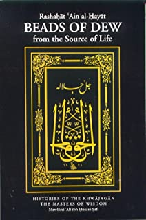 Beads of Dew from the Source of Life (Rashahat Ain al-Hayat)