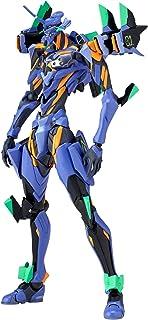 Revoltech: Evangelion Evolution EV-017 Evangelion EVA 01 Final Model Action Figure