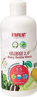 غسول زجاجات الاطفال 2.0 بغطاء علوي من فارلين 300 مل - عبوة واحدة