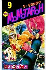 THE MOMOTAROH 9巻 Kindle版