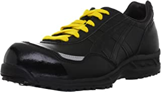 [アシックス] 安全靴?作業靴 FIE50S