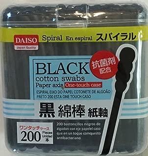Daiso Japan Black Cotton Swab 200pcs Spiral Head (1)