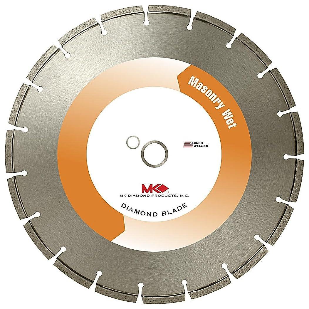 MK Diamond 128678 MK-30P 20-Inch Supreme Masonry Wet Cutting Segmented Rim Blades for Brick and Block