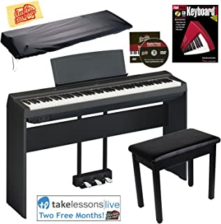 $849 Get Yamaha P-125 Digital Piano - Black Bundle with Yamaha L-125 Stand, LP-1 Pedal, Furniture Bench, Dust Cover, Instructional Book, Online Lessons, Austin Bazaar Instructional DVD, and Polishing Cloth