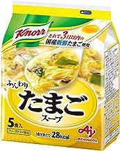 クノール ふんわりたまごスープ 5P×4個