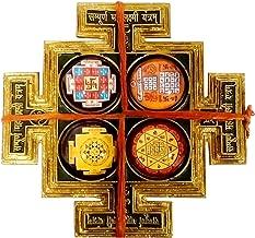 Best shree yantra meditation Reviews