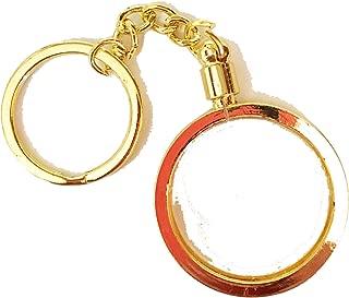 AA Medallion or Coin Holder Keychain 1.32
