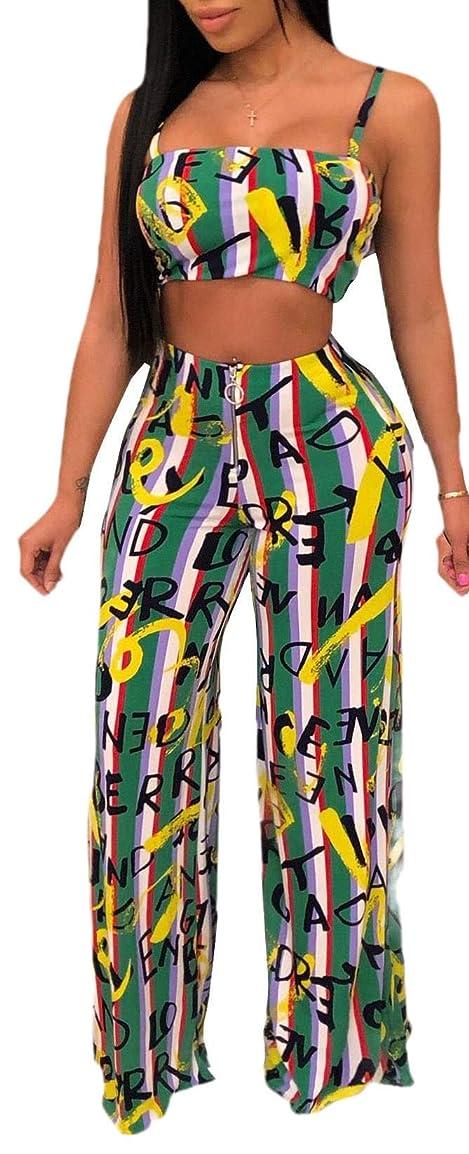 パズルグループ冷蔵庫Womens Tops Cami Tops Letter Printed Sexy Trousers Long Stripe Outfits
