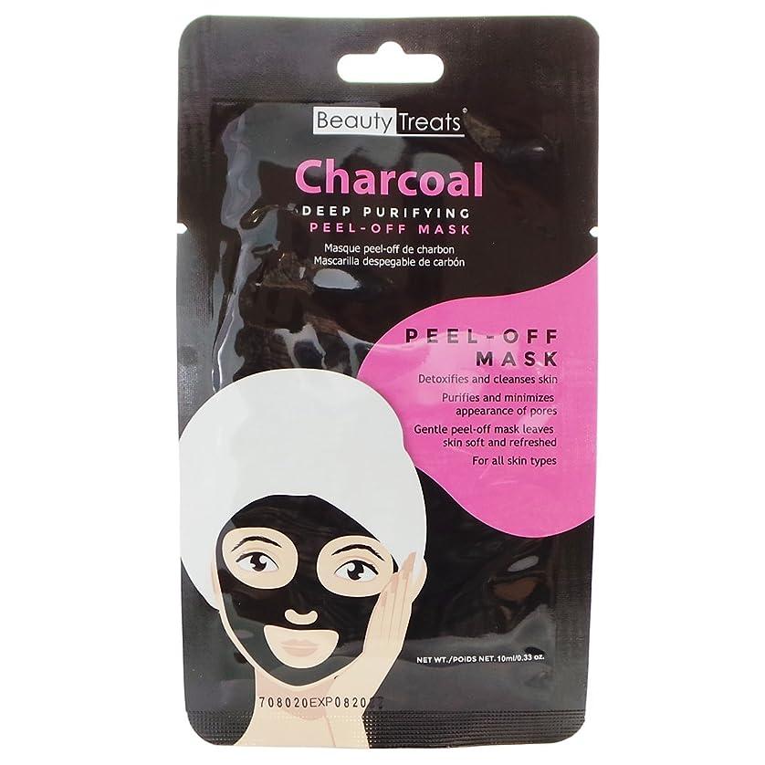 盗難コーンウォール半球(6 Pack) BEAUTY TREATS Deep Purifying Peel-Off Charcoal Mask (並行輸入品)