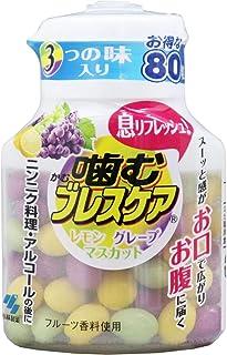 噛むブレスケアボトル アソート3つの味入 80粒入×5個セット