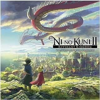 Joe Hisaishi – Ni No Kuni II: Revenant Kingdom Original Soundtrack CD (English Version)