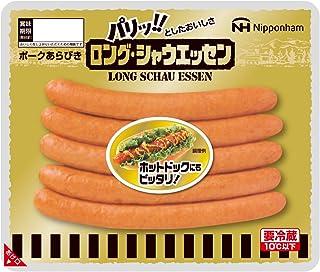[冷蔵] 日本ハム ロング・シャウエッセン 138g