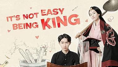 It's Not Easy Being King - 大王不容易 - Season 1