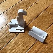 Reino Unido de seguridad cerradura de cajones Armario Magnético invisible a prueba de puerta - Actualizado Designs