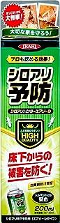 イカリ消毒 シロアリハンター エアゾール 200ml