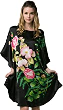 Ledamon Women's 100% Silk Short Robe Nightgowns Batwing Sleeved Bathrobe Nightwear Sleepwear Pajama