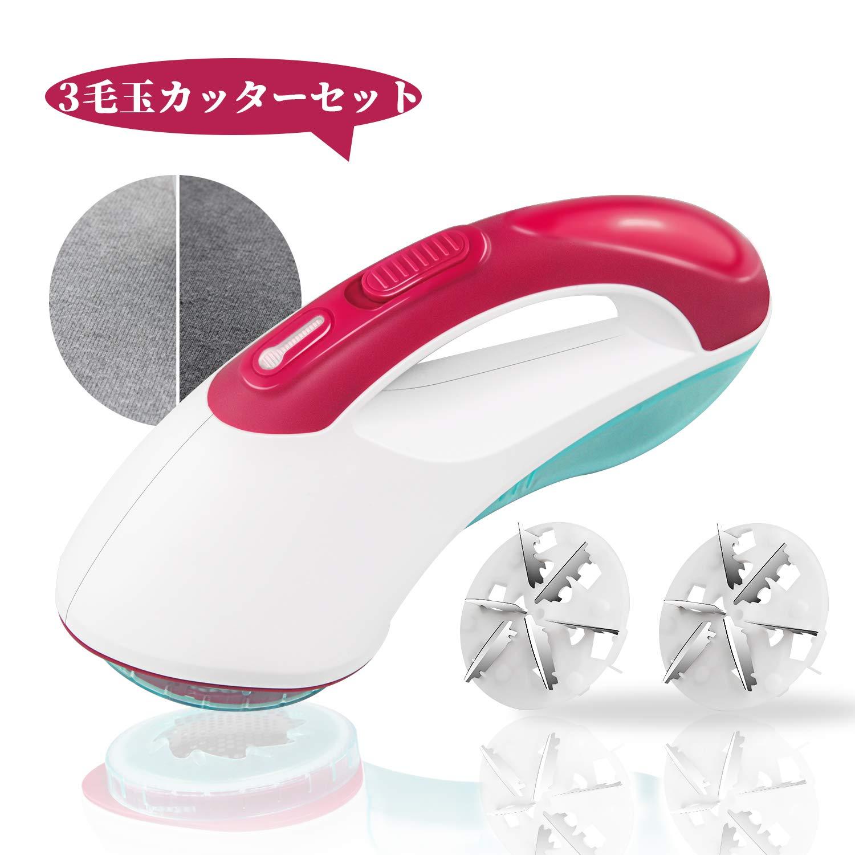 毛玉取り機 Plustore毛玉取り器 電池タイプ USB充電式 業務用/家庭用おすすめ