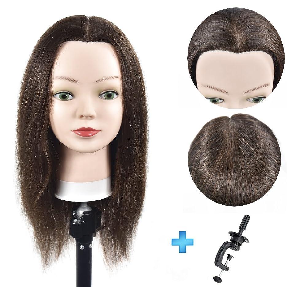 参加者配管珍しい16インチマネキンヘッド100%人間の髪の美容師のトレーニングヘッドマネキン美容師の人形ヘッド(テーブルクランプスタンドが含まれています)