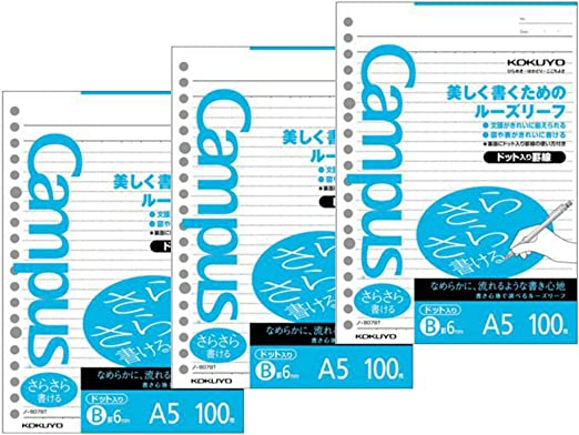 3 X Kokuyo Campus Loose Leaf Filler Paper 7mm ruled Total 300 Sheets-600 Pages 100 Sheets-200 Pages X 3-Pack Pre-Dotted Thick Paper B5 26 Holes