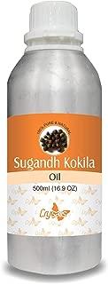 Crysalis Sugandh Kokila Oil (Cinnamomurn-Cecidodaphne) 100% Natural Pure Essential Oil 2000ml