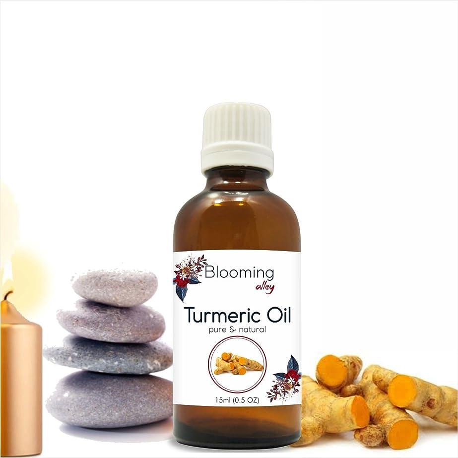 パンチ破産解釈的Turmeric Oil (Curcuma Longa) Essential Oil 15 ml or .50 Fl Oz by Blooming Alley