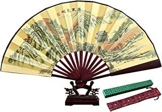 HorBous Chino clásico del Hombre Hecha a Mano de Seda Handheld Plegable Ventilador de bambú Mano Ventilador para Hombres (13