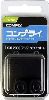 Comply(コンプライ) Tsx-200 ブラック Sサイズ 1ペア アジアンフィット 耳垢ガード付き イヤホンチップス Comfort+ Sony WF-SP700N, WF-1000X, MDR-XB, B&O Play, Final E2000, Phillips SHE9720他 高音質 遮音性 フィット感 脱落防止イヤーピース 「国内正規品」HC29-20501-01