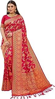 رداء حفلات 6203 مصنوع من حرير بناراسي هندي للسيدات من تصميم Pink Designer Indian Women Rayon Art Banarasi Silk Weaving Sar...