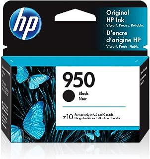 Best HP 950   Ink Cartridge   Black   CN049AN Review