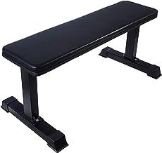 مقعد للتمارين الرياضية مسطح الوزن من أمازون بيسيكس - 104.34 سم × 50.8 سم × 45.72 سم، أسود