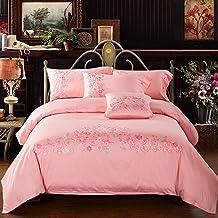 غطاء لحاف من القطن الساتان بدلة ربيع وصيف 60 أغطية سرير مطرزة أربعة لحاف كتان نسيج منزلي (اللون: C، المقاس: 2. 0م سرير)