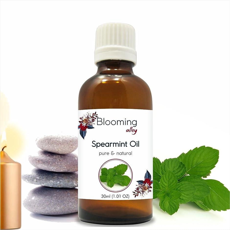 インク手配する眼Spearmint Oil(Mentha Spicata) Essential Oil 30 ml or 1.0 Fl Oz by Blooming Alley