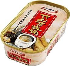 キョクヨー さんま塩焼 65g×30個