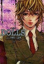 表紙: DOLLS: 10 (ZERO-SUMコミックス) | naked ape