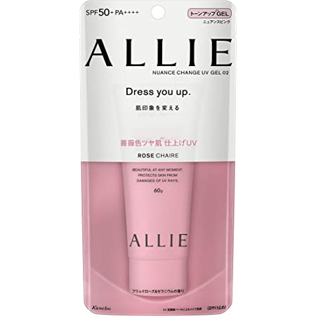 ALLIE(アリィー) アリィー ニュアンスチェンジUV ジェル RS 明るく血色感のある薔薇色ツヤ肌仕上げ SPF50+/PA++++ 日焼け止め 幸せな気分が広がる フリュイローズ&ゼラニウムの香り 60G