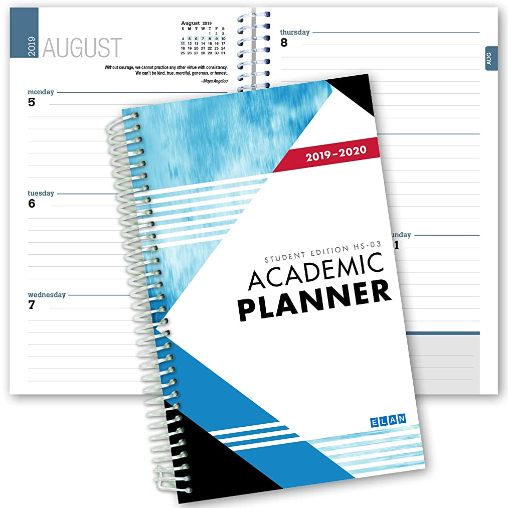 Dated Student Planner for High School of College: Dated August - July Dated for 2019-2020 (HS-03-C1)
