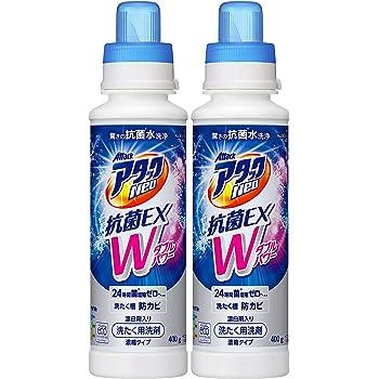 アタックNeo抗菌EX Wパワー 洗濯洗剤 本体400g 2本セット