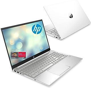 HP ノートパソコン AMD Ryzen5 メモリ8GB 512GB SSD 15.6インチ フルHD IPSディスプレイ HP Pavilion 15-eh セラミックホワイト Microsoft Office付き(型番:220P0PA-AAFA)
