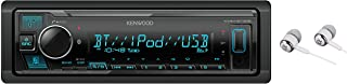Kenwood Bluetooth USB MP3 WMA AM/FM Digital Media Player Dual Phone Connection Pandora Car Stereo Receiver/Free Alphasonik...