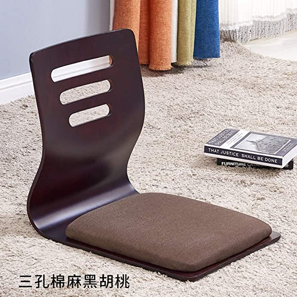 Wood Tatami Zaisu Floor Chair Lazy Sofa Game Meditation Floor Seating With Back Support Legless Chair W