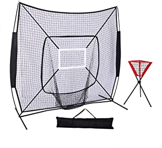 PEXMOR 7' x 7' Baseball Softball Practice Hitting Pitching Net +Ball Caddy with Strike Zone Target and Bow Net Frame, Carry Bag, Batting Soft Toss Training Equipment Set for All Skill Levels
