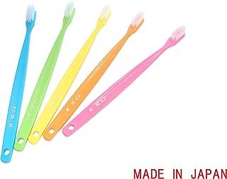 【日本製】 20本入り(5色各4本) 歯科医院向歯ブラシ FP28-M(ふつう)