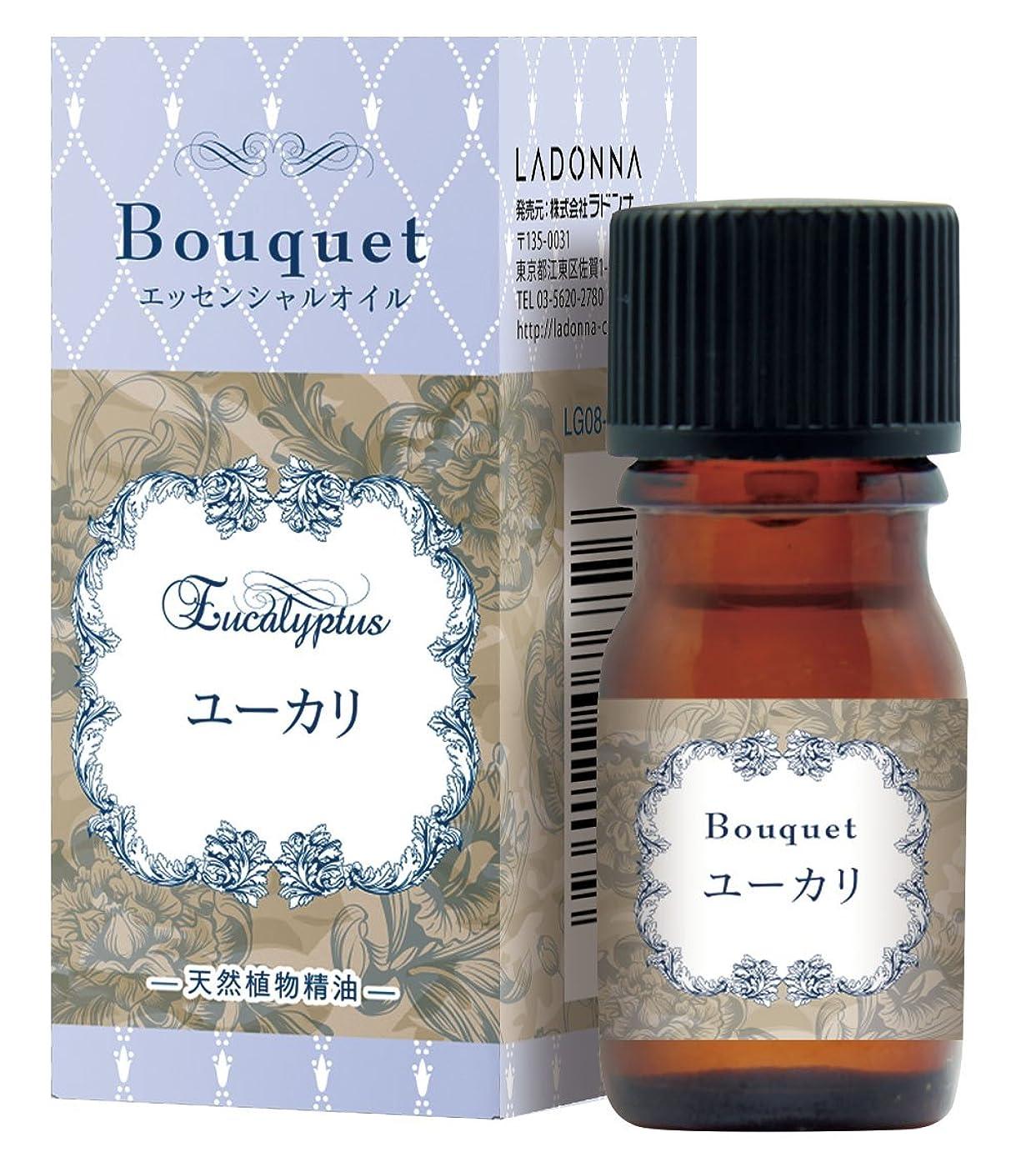 トレード航空機もっとラドンナ エッセンシャルオイル -天然植物精油- Bouquet(ブーケ) LG08-EO ユーカリ