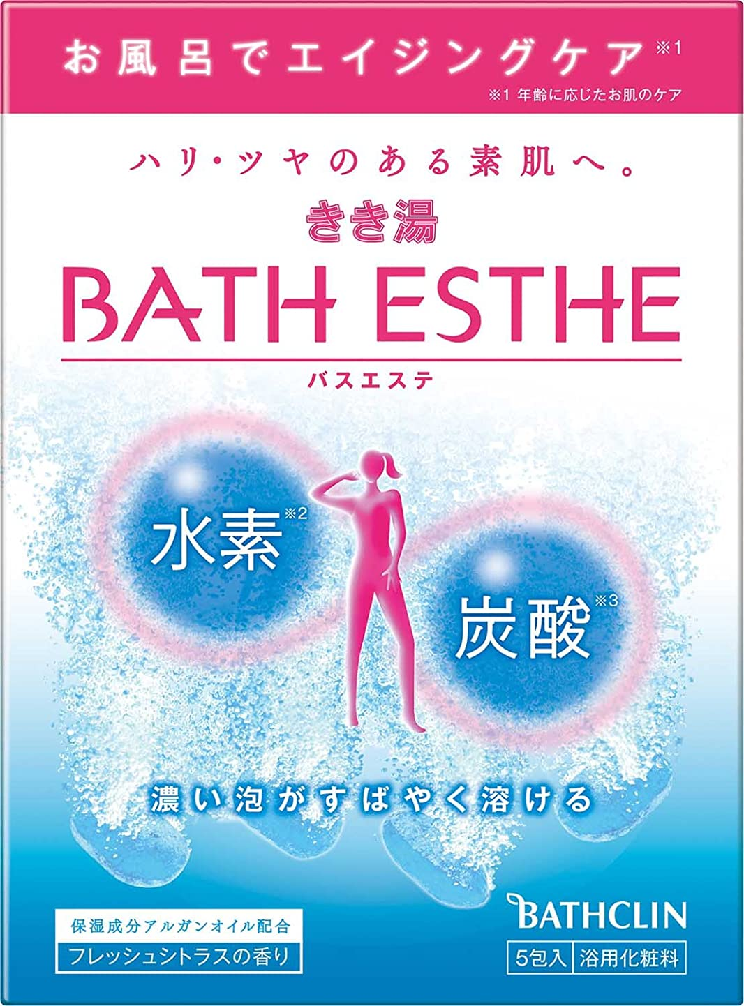専門意気揚々自分自身きき湯バスエステ炭酸水素入浴剤 フレッシュシトラスの香り50g×5包入り 発泡タイプ 個包装