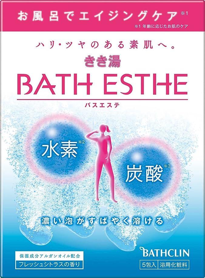 落花生ミュウミュウしなければならないきき湯バスエステ炭酸水素入浴剤 フレッシュシトラスの香り50g×5包入り 発泡タイプ 個包装