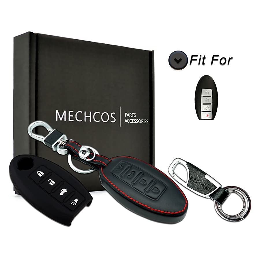Compatible with fit for 2007-2016 Infiniti FX35 FX37 FX50 G25 G35 G37 Q40 Q60 Q70 QX60 QX70, Nissan Altima GT-R Maxima Murano Versa Leather Keyless Entry Remote Control Key Case Cover Protecter